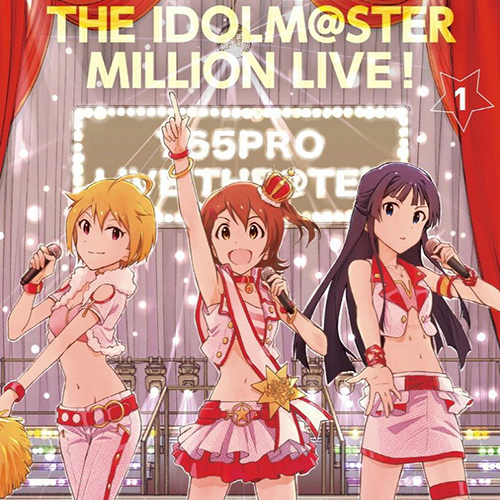 THE IDOLM@STER MILLION LIVE! 1 オリジナルCD