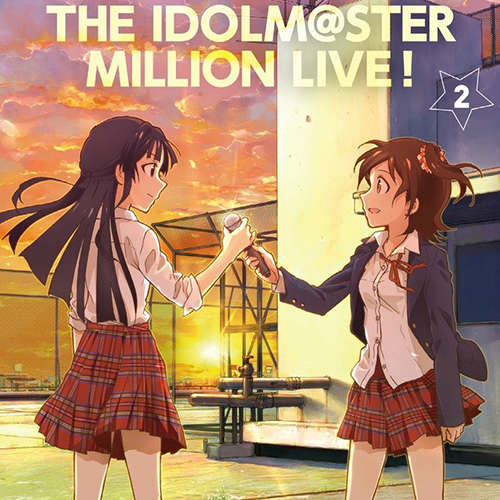 THE IDOLM@STER MILLION LIVE! 2 オリジナルCD