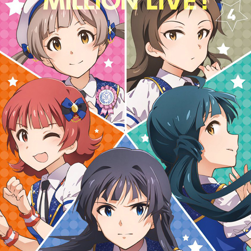 THE IDOLM@STER MILLION LIVE! 4 オリジナルCD