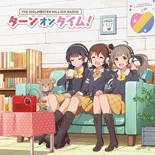 ラジオ「アイドルマスター ミリオンラジオ!」テーマソング2「ターンオンタイム!」